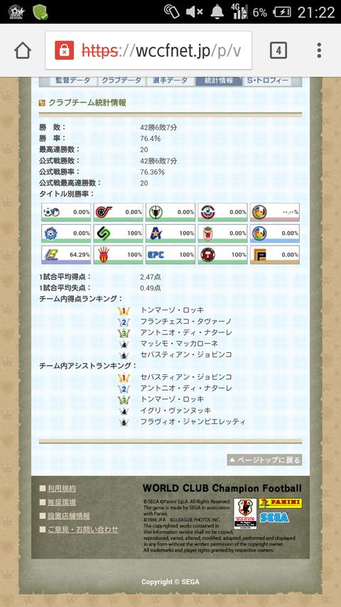 Screenshot_2015-10-15-21-23-00