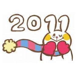 ウサギ2011