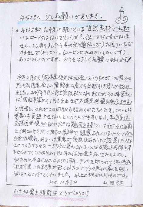 110ebd34.jpg