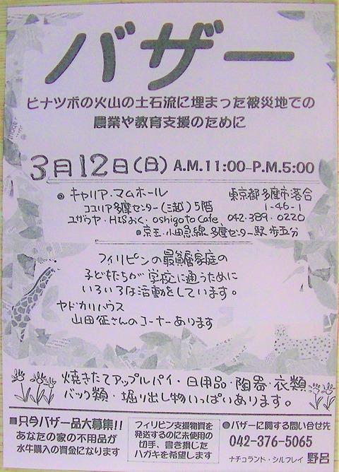 2017 0204 (3)