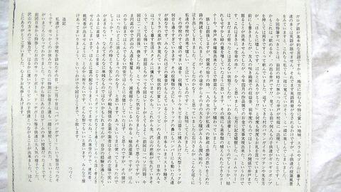 20161002 (14)