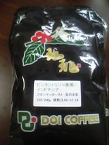 doicoffe