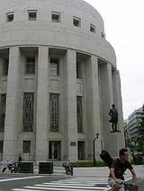 大阪証券取引所1