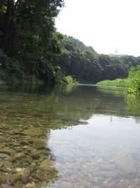 kannagawa