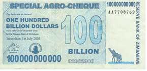 100億ジンバブエドル紙幣