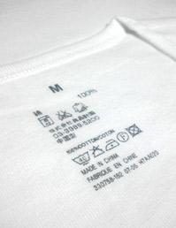 フライス深Vネックシャツ・2枚組/紳士・M・白