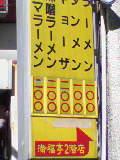 bc71b4a7.jpg