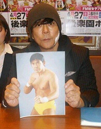 【テレビ】 大仁田厚、MAX年収がすごいwww貯金はダンボール箱にwwww