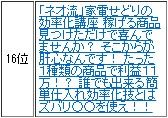 2014-11-24_130822