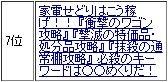 2014-10-28_100839