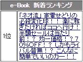 2014-12-09_162703