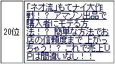 2015-02-14_111320