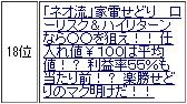 2015-01-12_150425