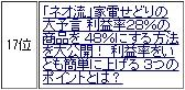 2015-04-02_161349