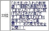 2015-04-15_112054