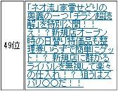 2014-11-17_152240