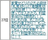 2014-11-09_111655