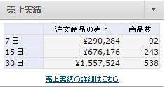 2015-04-22_231840