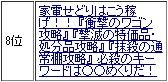 2014-10-27_102728