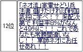 2014-12-23_140605
