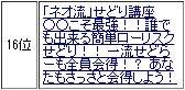 2015-02-07_132735