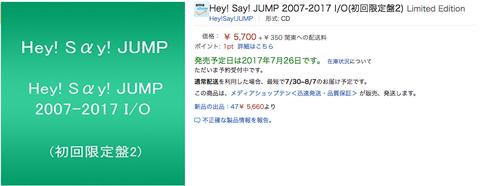 jp  Hey