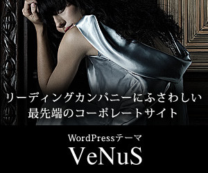 venus_tcd038_300_250