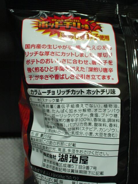 DSC06039