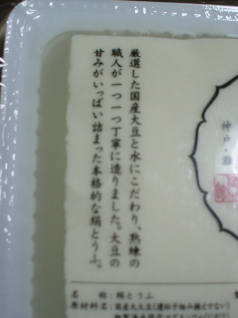 DSC05858