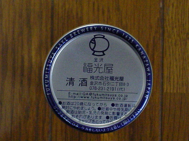 DSC04672