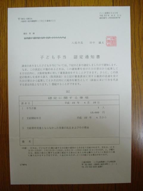 DSC06174