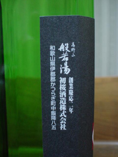 DSC05932