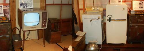 三種の神器! これは 「 白黒TV 」 ・ 「 洗濯機 」 ・ 「 冷蔵庫 」 いわ... 怪傑