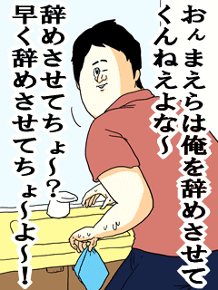 IMG_6811