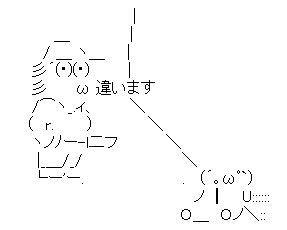 54321 投稿者:とくめいさん (10月2日(木)13時00分33秒)