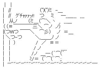IMG_8808