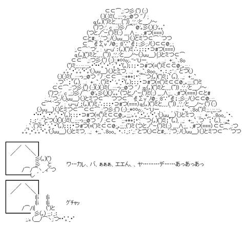 IMG_5112