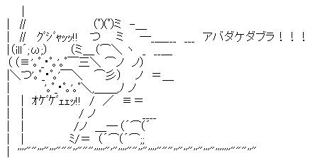 IMG_3181