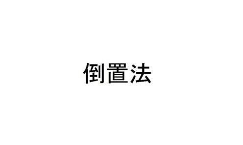 IMG_5653