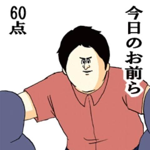 IMG_6503