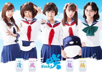 咲-saki-の戦犯ランキグンwwwwwww