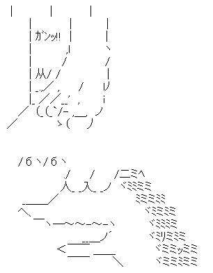 IMG_8294
