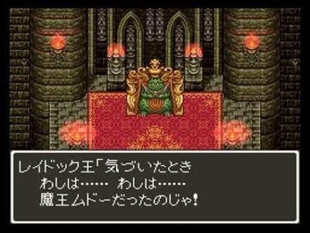 レイドック 王