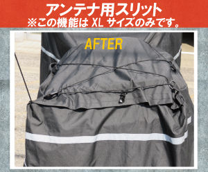 bikecover10