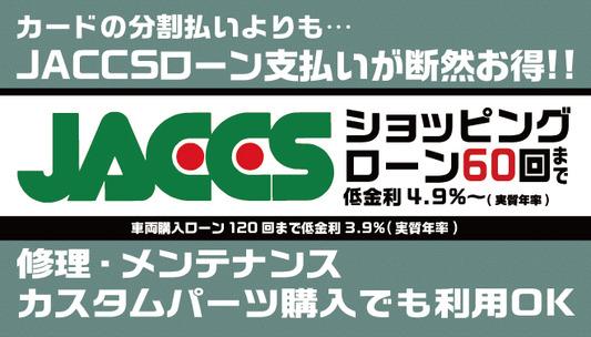 JACCS-03