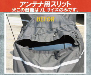 bikecover9