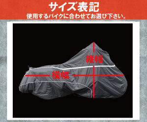 bikecover12