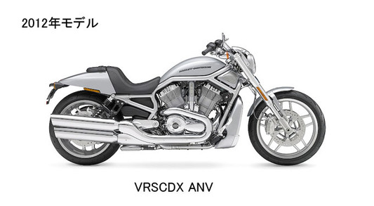 VRSCDX-ANV_12