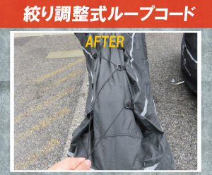 bikecover8