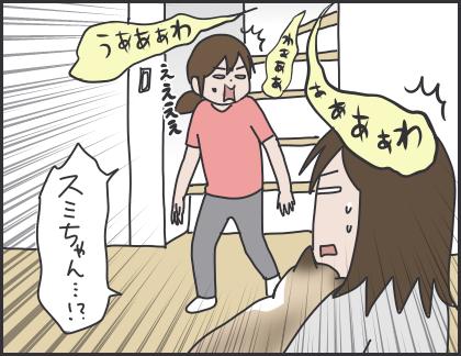 IMG_6063